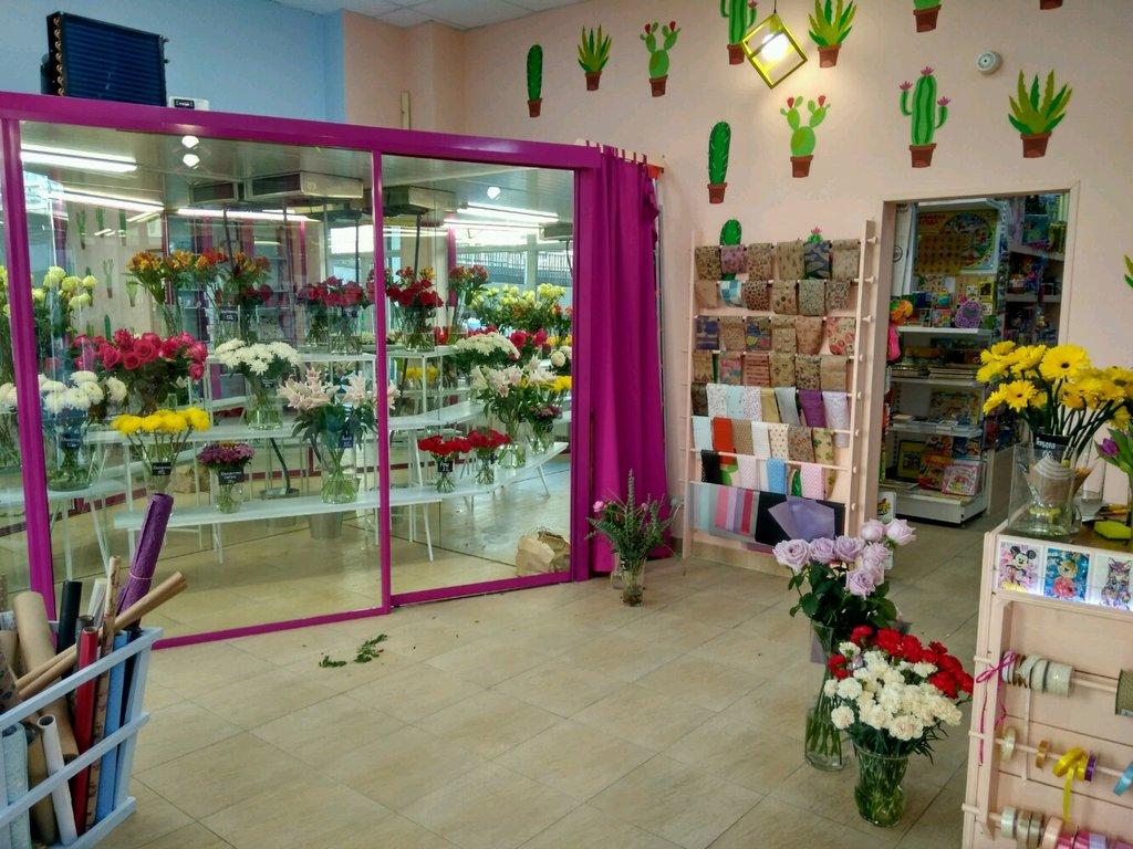 Магазин цветов фрунзенский район
