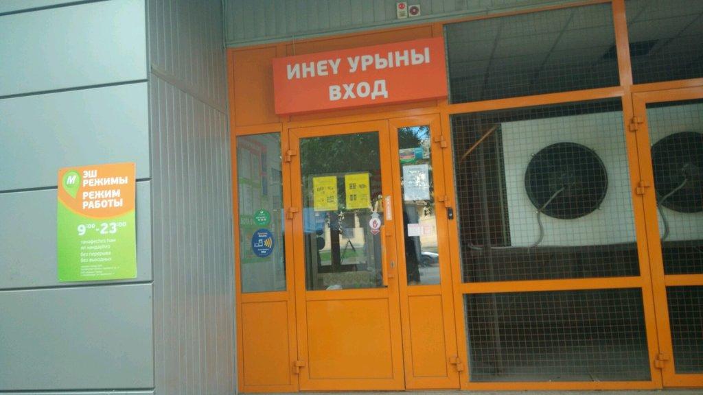 fix price ru auth register php