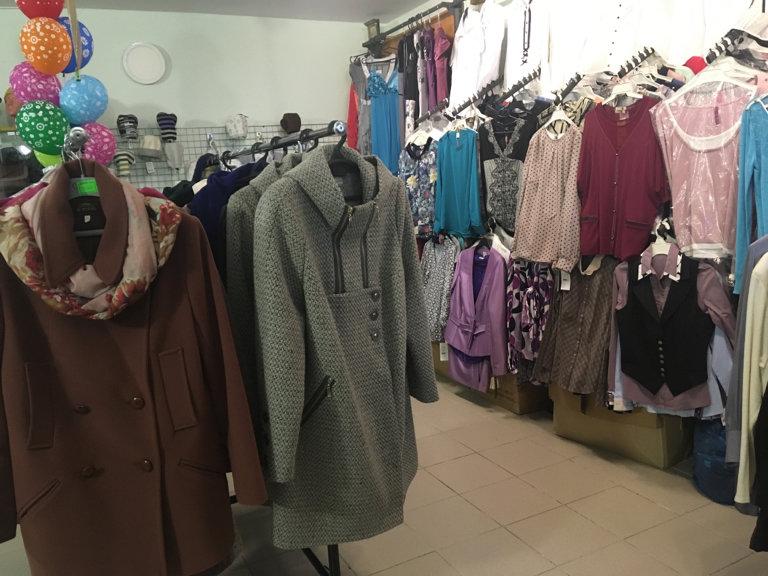 Магазины Детской Верхней Одежды Город Тарко Сале