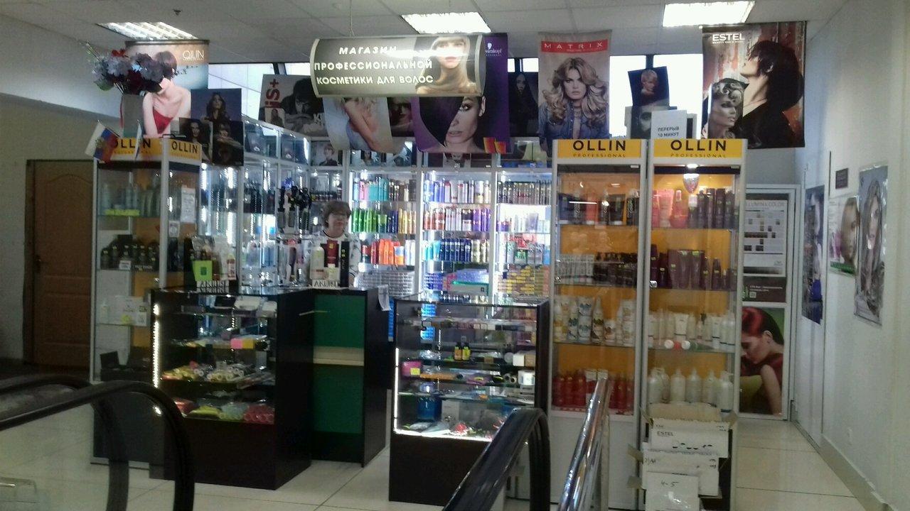 Магазин Профессиональной Краски Для Волос Рядом