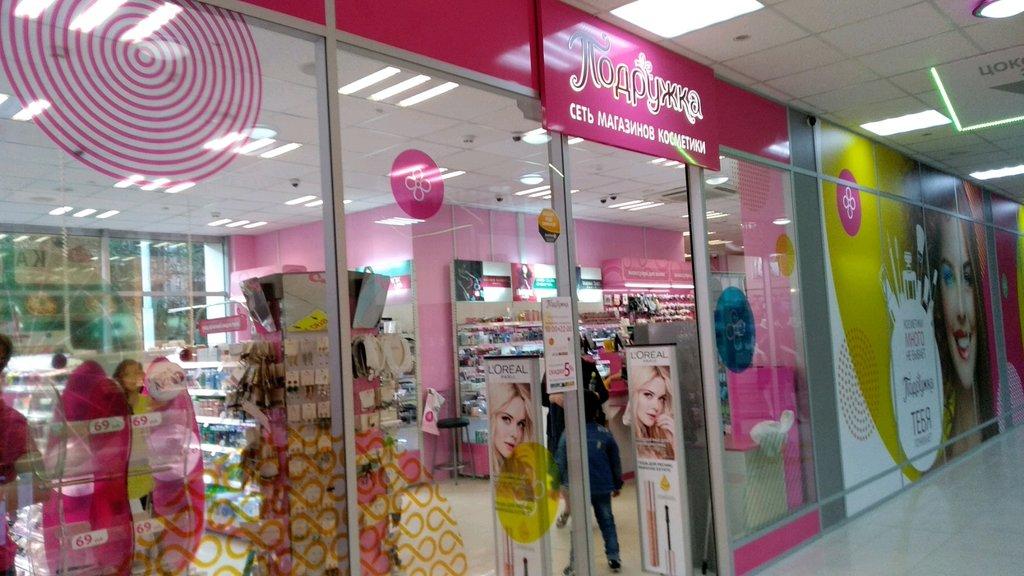 егоза сеть магазинов парфюмерии и косметики