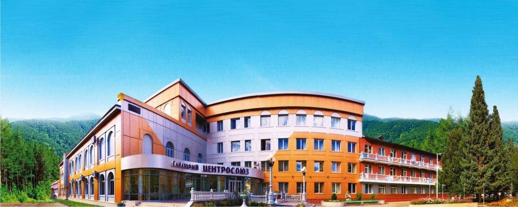 санаторий — Санаторий Центросоюза РФ — Белокуриха, фото №9