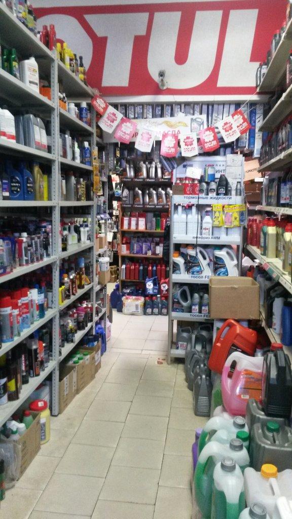 смазочные материалы — Магазин Motor-oils.ru — Санкт-Петербург, фото №1
