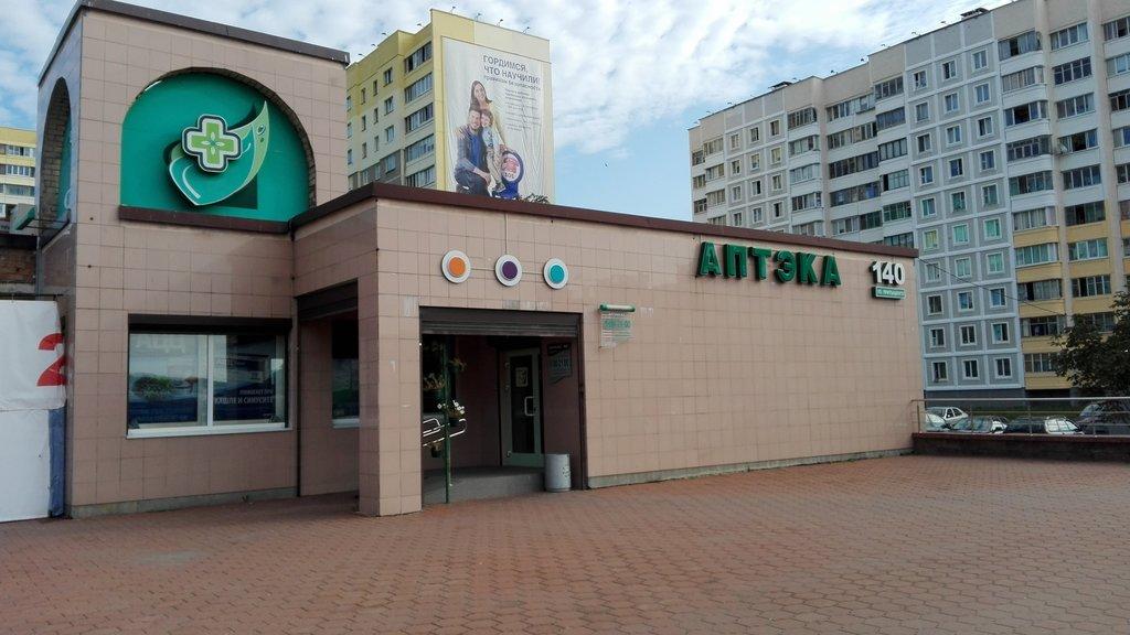 аптека — Фарм Форум — Минск, фото №1