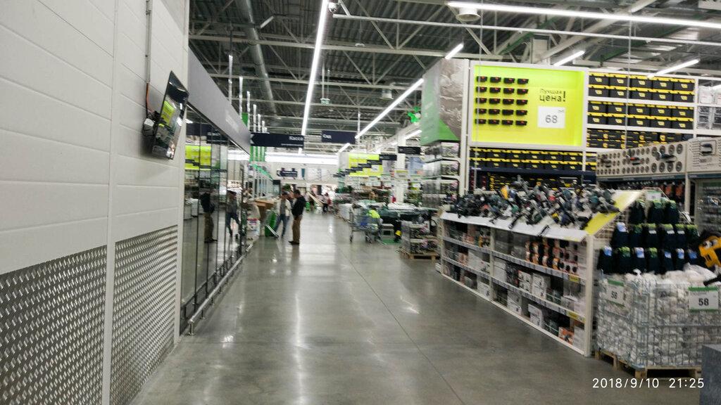 строительный гипермаркет — Леруа Мерлен — Москва и Московская область, фото №2