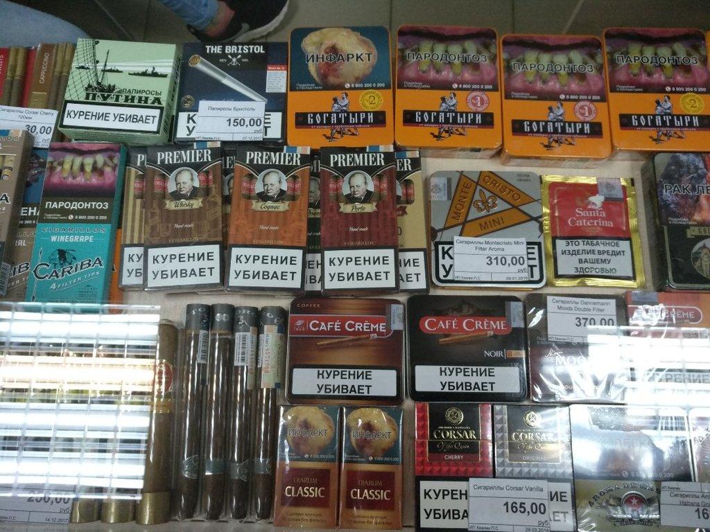 Табак для сигарет купить в нижнем новгороде цена купить сигареты peppell