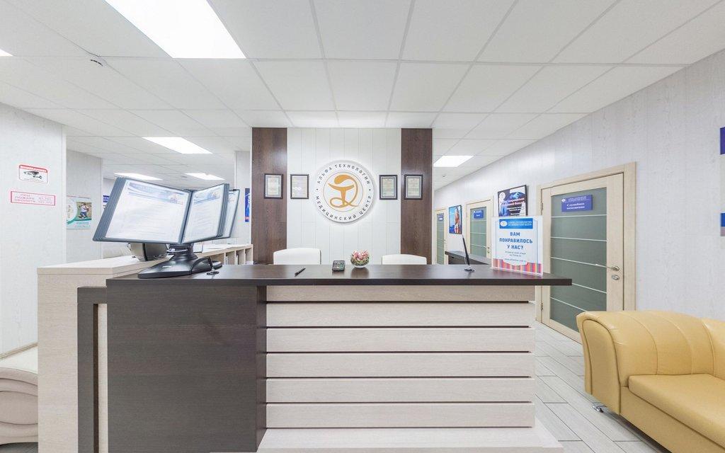 медцентр, клиника — Медицинский центр Альфа Технологии — Новосибирск, фото №1
