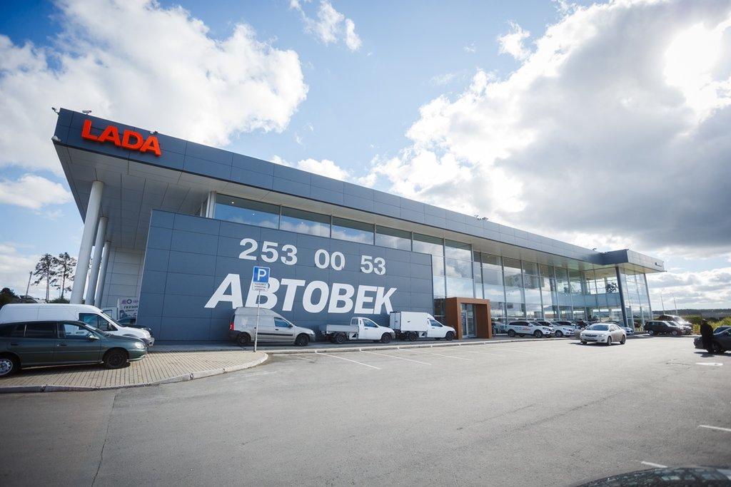 автосалон — Автовек — Екатеринбург, фото №1
