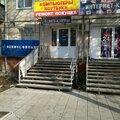 Все для компьютера, Настройка и ремонт оргтехники в Ленинском районе