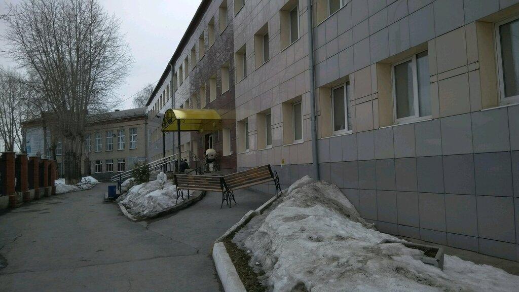 медцентр, клиника — Бонум — Екатеринбург, фото №4