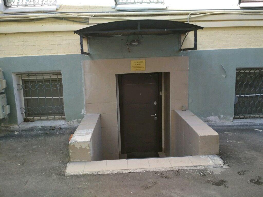 бетон таис