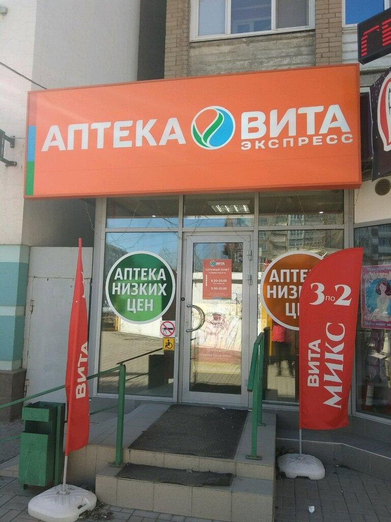 Trip онлайн Обнинск