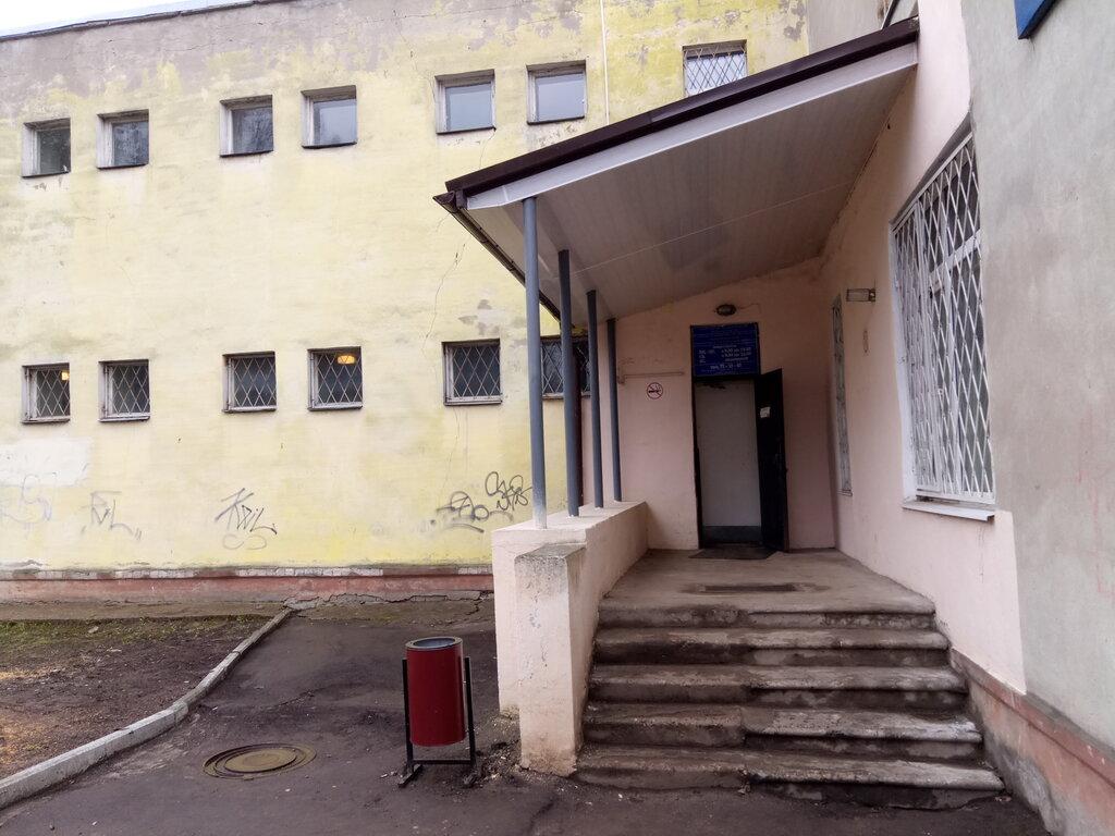 Тверская наркология запой нарколог дом саратов