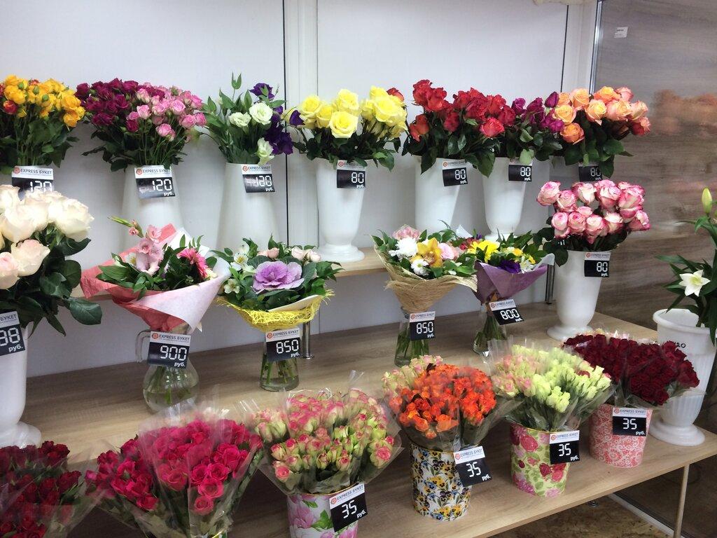 Цветочный магазин цена букет розы киев киевская, букет цена