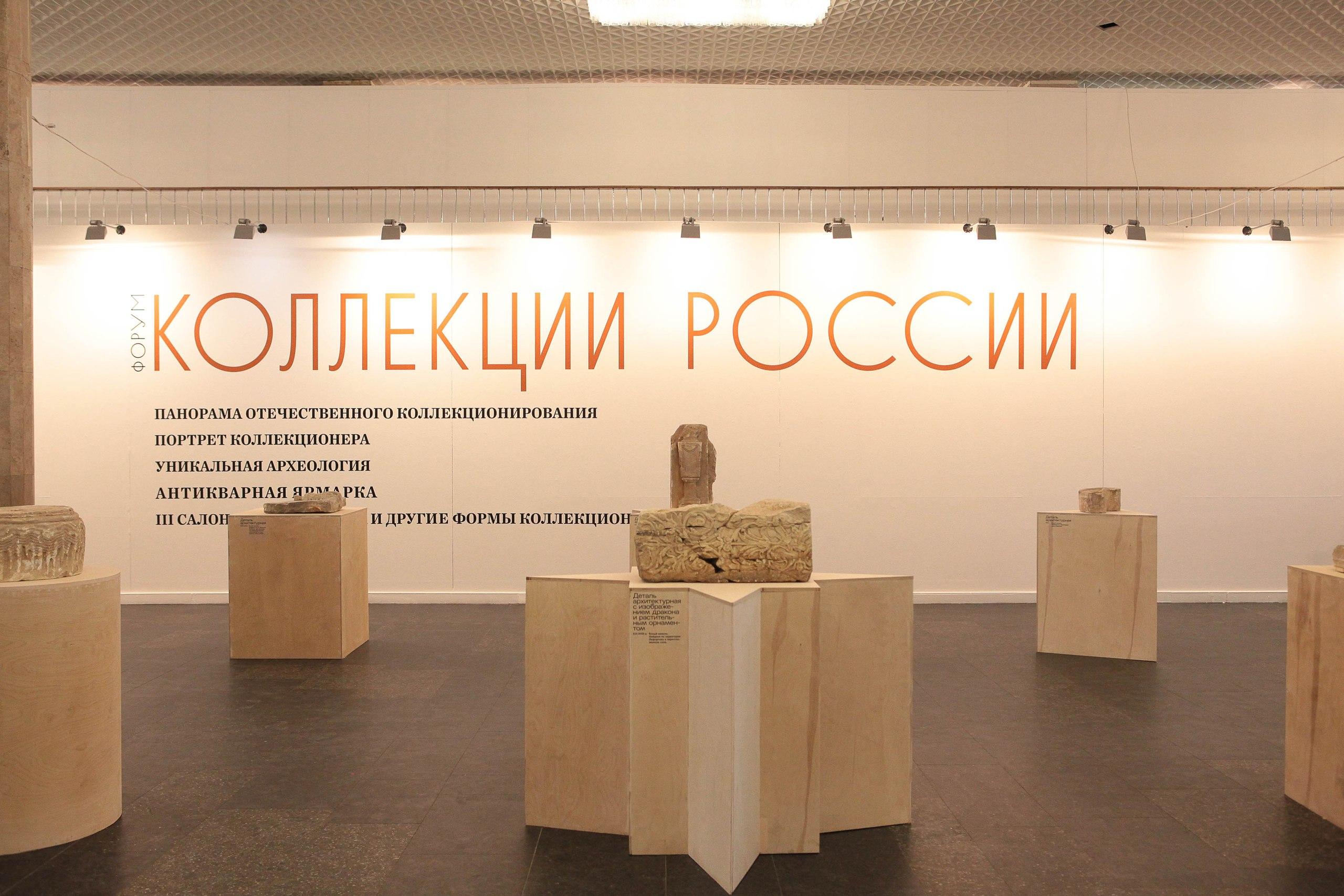 «Музей Москвы» фото 3