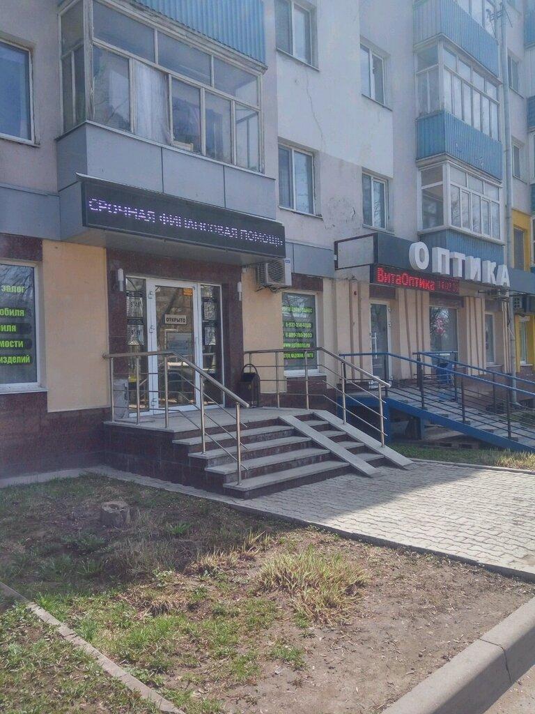 Автоломбард уфа адреса автосалон хендай модельный ряд и цены в москве