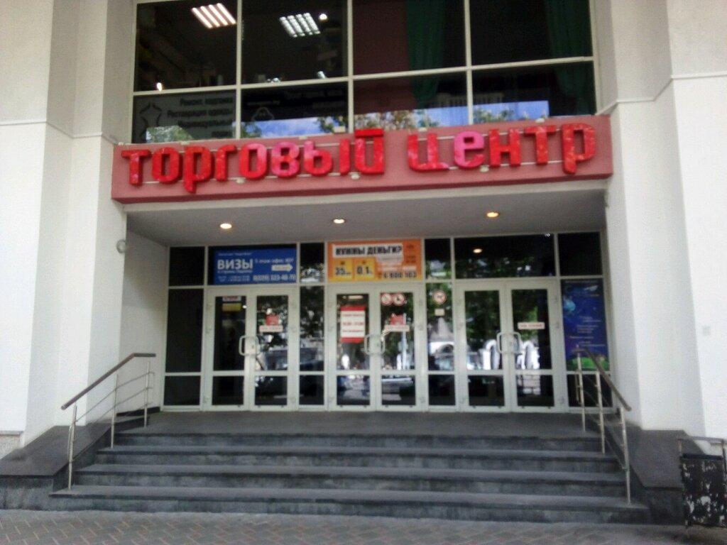 продуктовый гипермаркет — Vegans.by - магазин здорового питания — Минск, фото №1