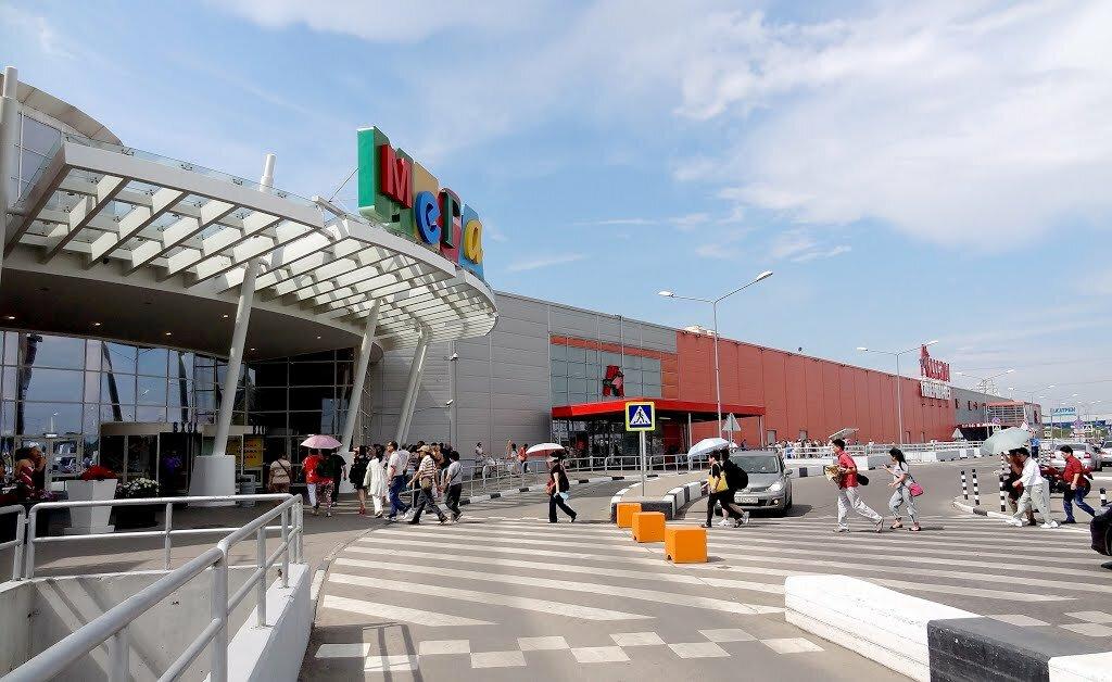 вариант, чтобы фото магазина мега в городе москва химки таких способов