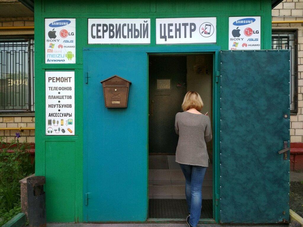 Регистрация ооо на войковской как заполняется декларация 3 ндфл