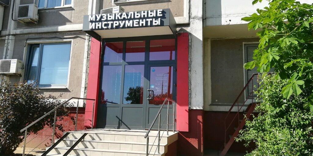 музыкальный магазин — Динатон — Москва, фото №1
