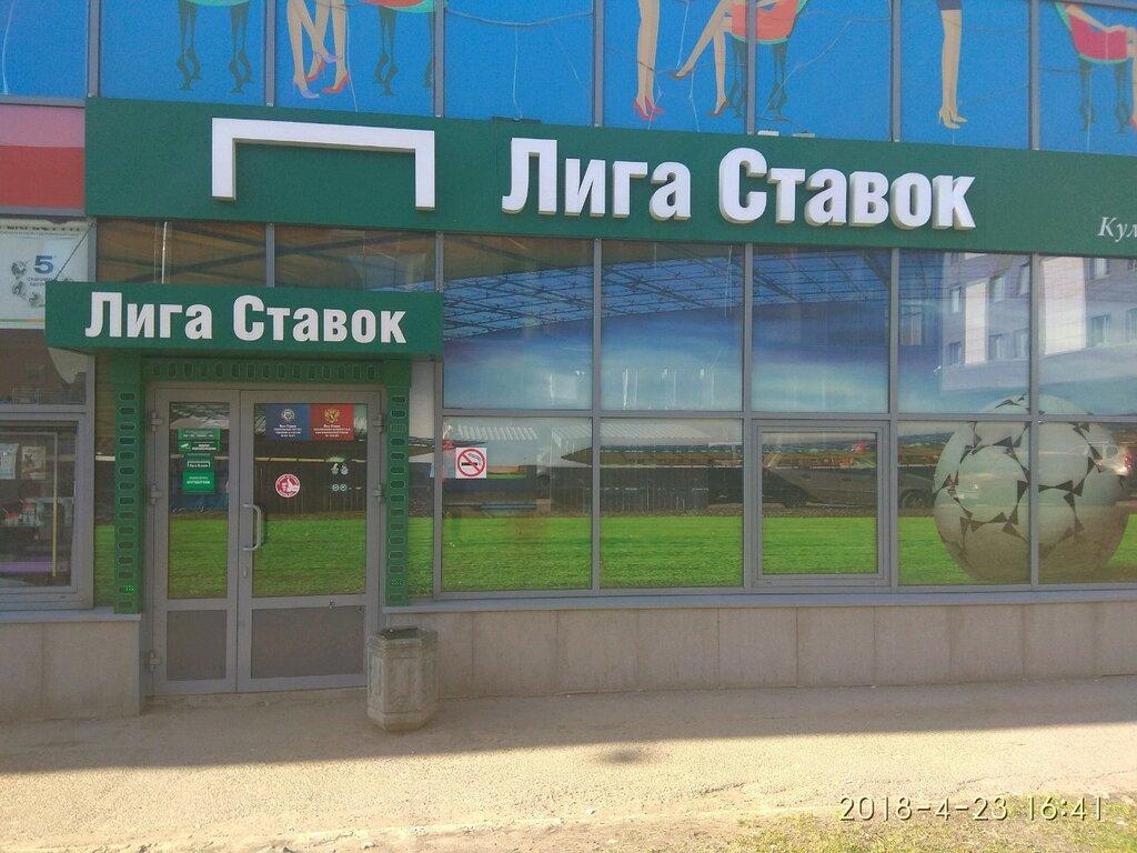 Букмекерская контора в петербурге 24 адрес