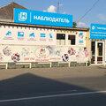 Наблюдатель, Установка охранных систем и контроля доступа в Яблоновском городском поселении