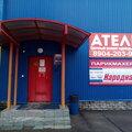 Народная парикмахерская, Услуги парикмахера в Городском округе Сыктывкар
