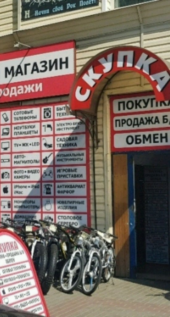 В брянске часов скупка на стоимость жена час москва