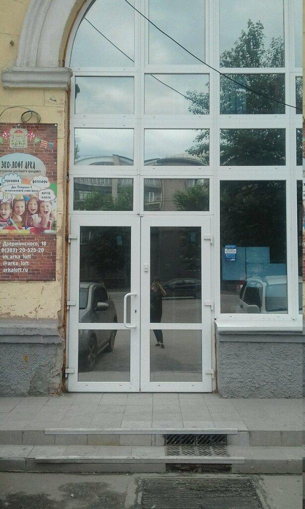 организация и проведение детских праздников — Детский эко-лофт Арка — Новосибирск, фото №2