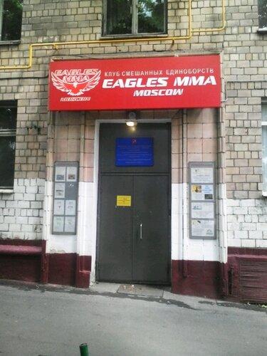eagles mma клуб москва