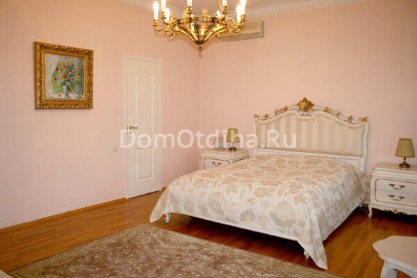 Elegria Guest House