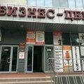 Бизнес Гарант, Услуги юристов по регистрации ИП и юридических лиц в Новосибирске