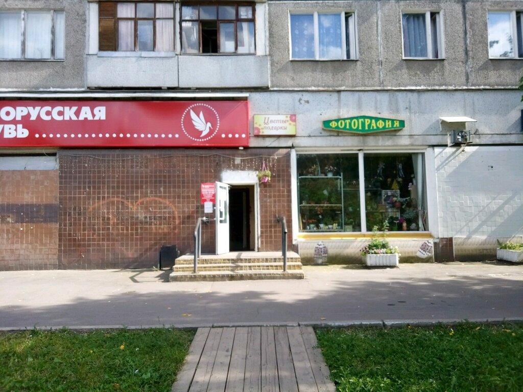 Магазин цветов фиалка иваново ул. ташкентская