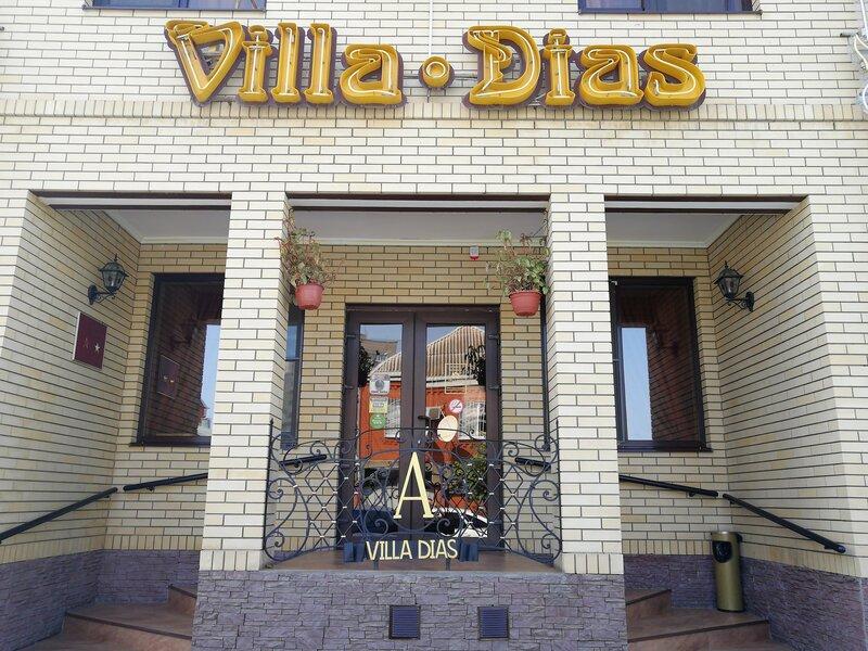 Вилла Диас