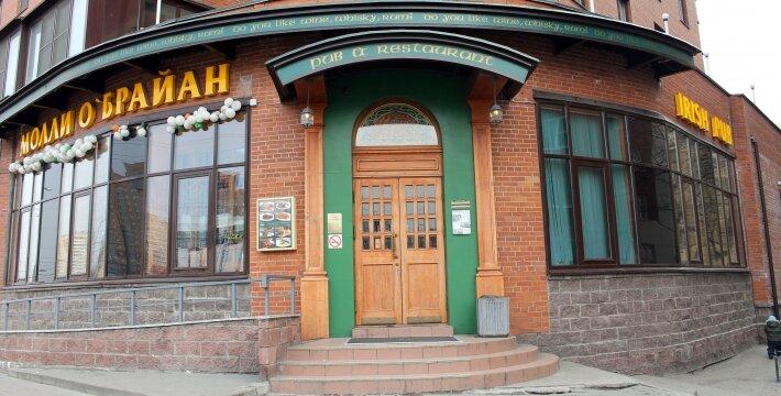 pub, bar — Molliy O'Brian — Saint Petersburg, фото №2