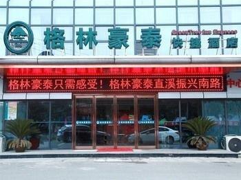 GreenTree Inn Changzhou Jintan district Zhixi Town South Zhenxing Road Express Hotel