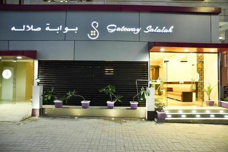Gateway Salalah