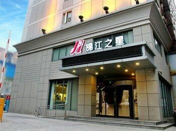 Jinjiang Inn Zhengzhou Train Station Erqi Sq Subway Station