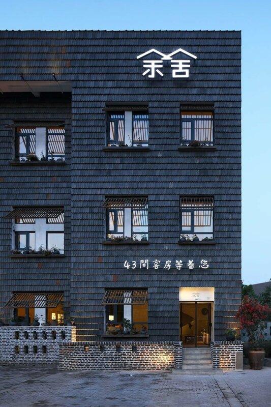 LuoyangYuShe Boutique Hotel