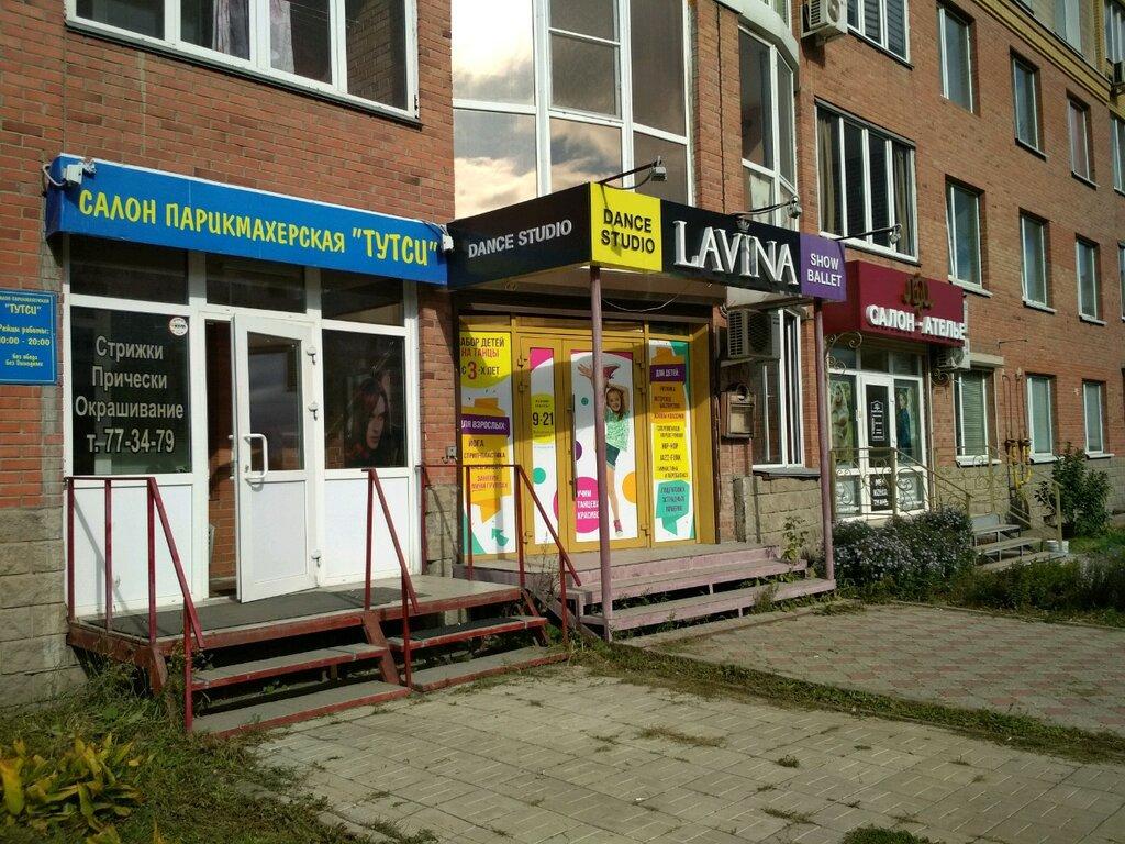 dance school — Lavina — Omsk, photo 1
