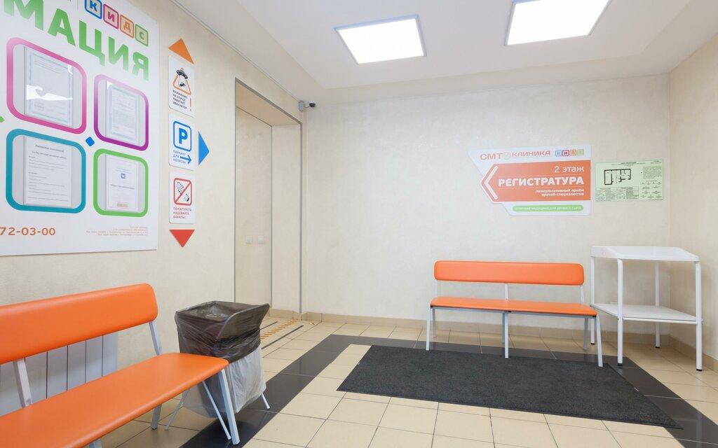 урологический центр — Многопрофильный медицинский центр СМТ-Клиника — Екатеринбург, фото №9