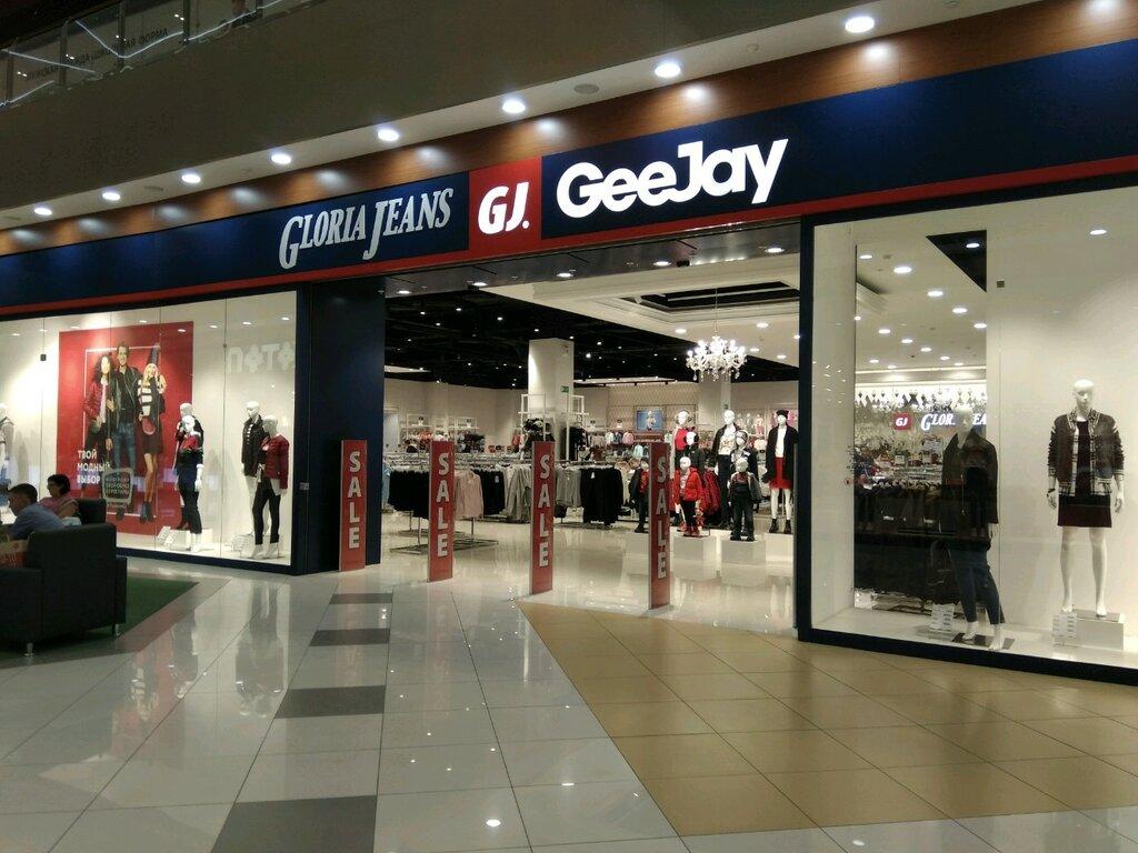 Картинки магазина одежды глория джинс