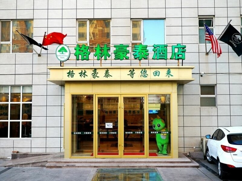 GreenTree Inn Liaocheng Town Dongchang Road Zhuanpan Business Hotel