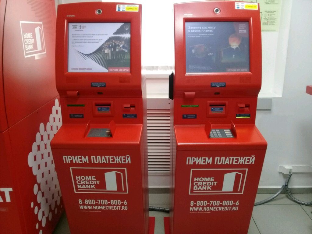 терминалы хоум кредит краснодар тинькофф кредит деньги