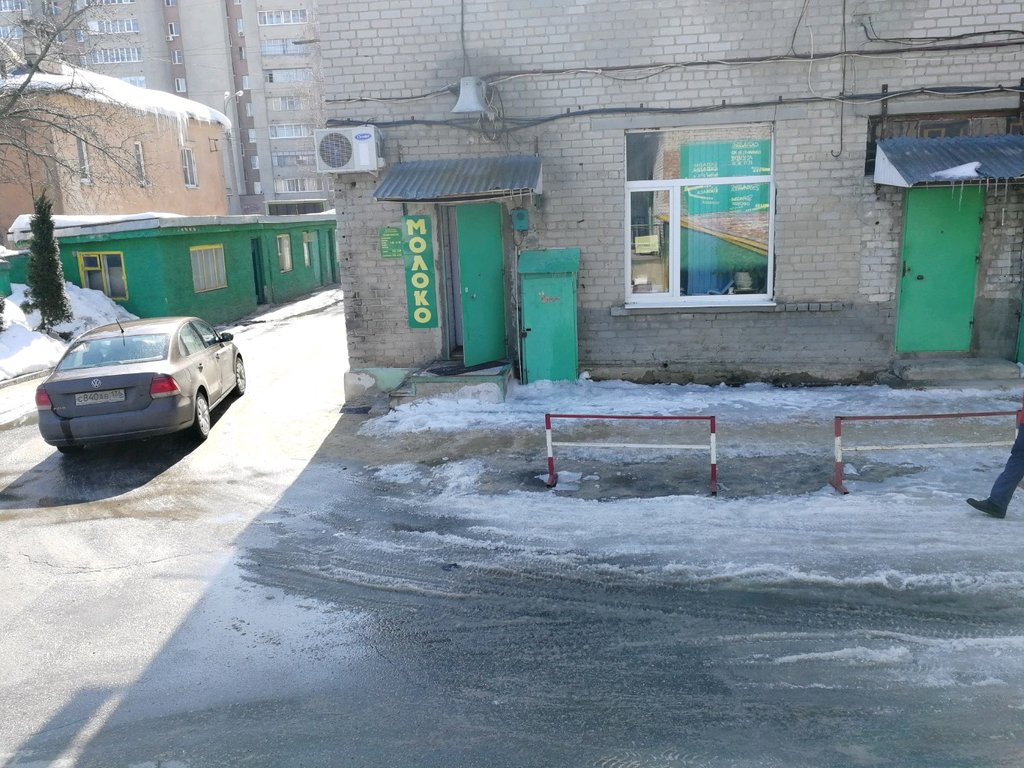 молочный магазин — Молоко — Воронеж, фото №2