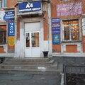 Ремонт часов, Ремонт часов в Оренбургской области
