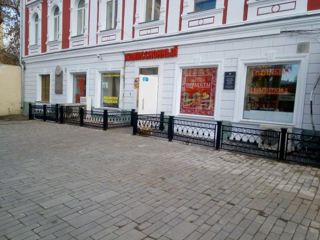 Магазин Ул Куйбышева