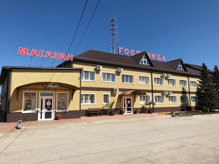 Гостинично - стояночный комплекс Престиж
