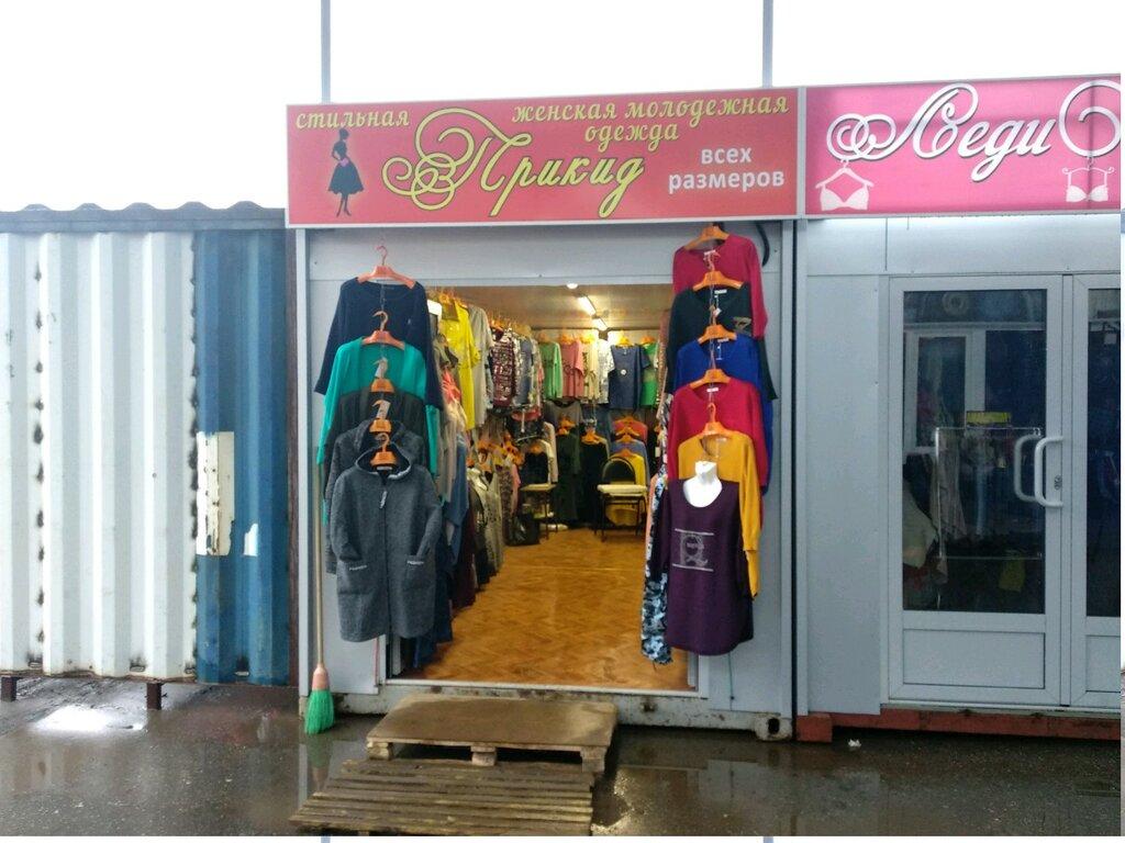 Район Рязань Магазин Одежды