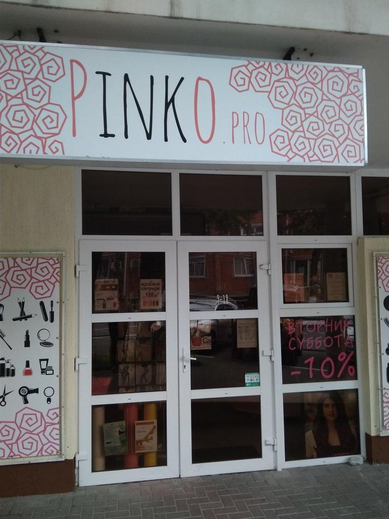 premium selection 38210 3b797 Pinko pro, perfume and cosmetics shop, Russia, Gelendzhik ...